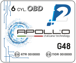 Apollo газов инжекцион